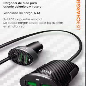 CARGADOR 12V MOD09 – 4 USB 5,1 AMP