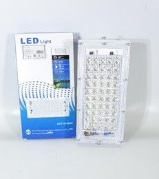 REFLECTOR 50W LED LD50 – MOD. HT-50W