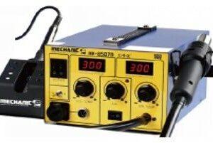 ESTACION DE SOLDADO – MECHANIC HK-8507D – DIGITAL CON PISTOLA DE AIRE Y SOLDADOR